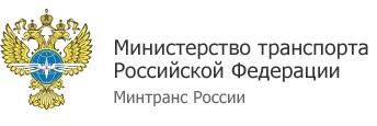 mintrans_logo