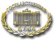 gos_duma1
