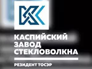 ТОП Каспийск