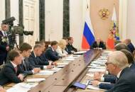 President Putin meets with Russian Government members