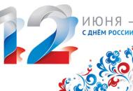 12-banner_новость