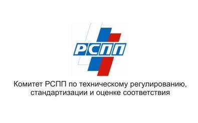 КОМИТЕТ_новость